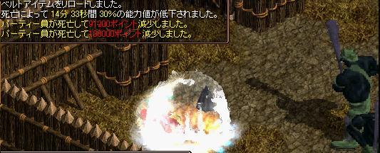 RedStone 10.01.28[06]