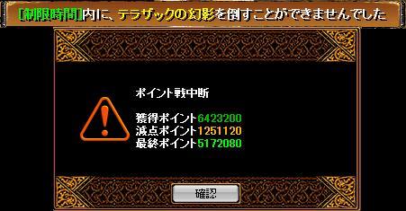 RedStone 10.01.28[07]