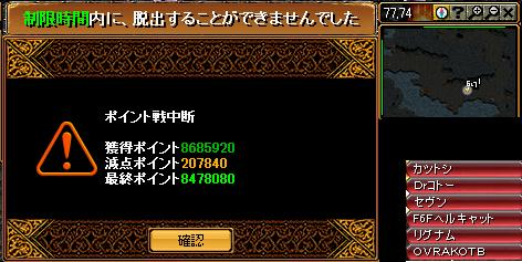 RedStone 10.01.28[15]