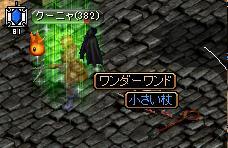 RedStone 10.01.28[25]