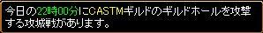RedStone 10.01.30[19]