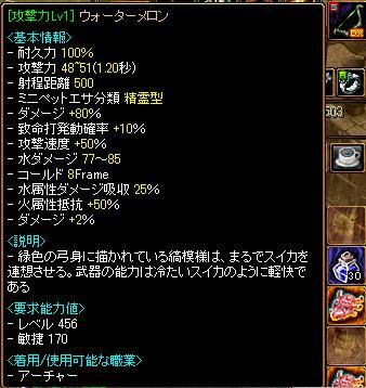 RedStone 10.02.03[02]