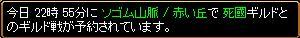 RedStone 10.02.03[03]