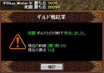 RedStone 10.02.03[08]