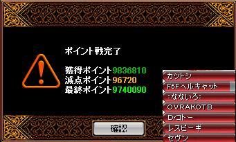 RedStone 10.02.05[10]