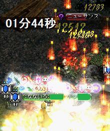 RedStone 10.02.05[06]