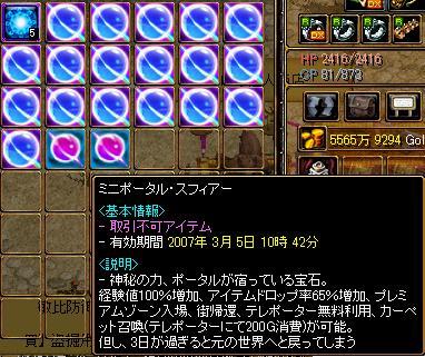 RedStone 10.02.06[01]