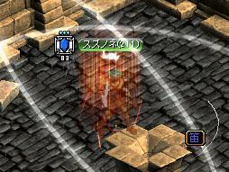RedStone 10.02.12[00]