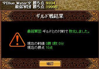RedStone 10.02.16[13]