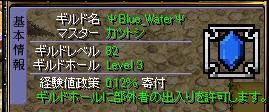 BWGHLv3.jpg