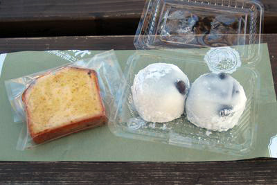 恵比寿屋~ゆずのパウンドケーキと、豆大福。