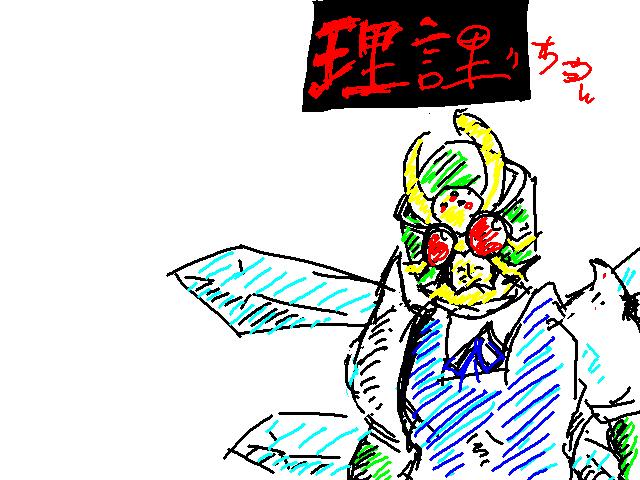 仮面チルノ