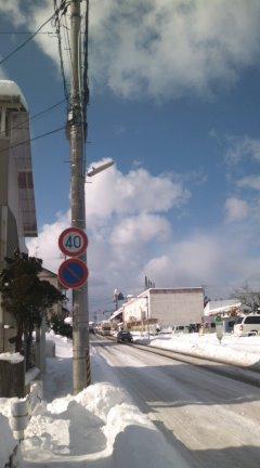 吹雪の合間