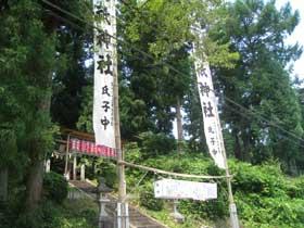 タカギ神社2