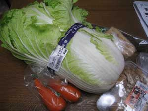 野菜のお味