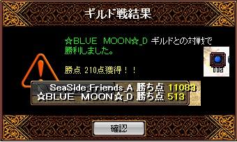 2012.4.11(水)の2