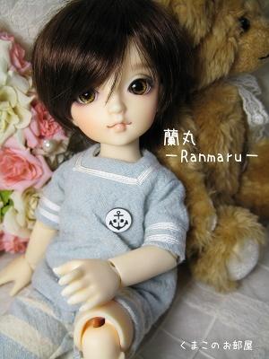蘭丸(幼SDかける)