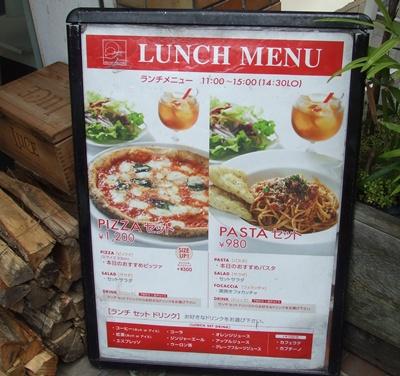PIZZA SALVATORE CUOMO(ピザ サルバトーレ クオモ) ランチメニュー