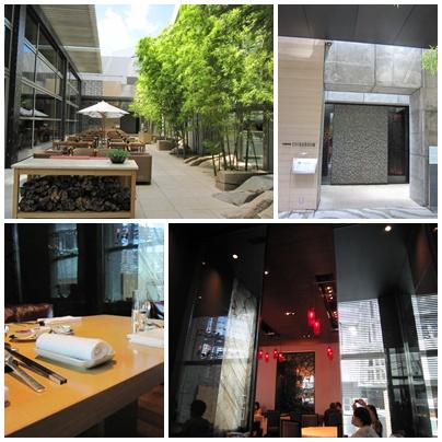 グランドハイアット東京 Chinaroom (チャイナルーム)