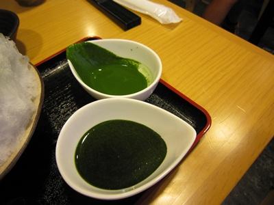 しもきた茶苑大山 無糖抹茶と普通の抹茶