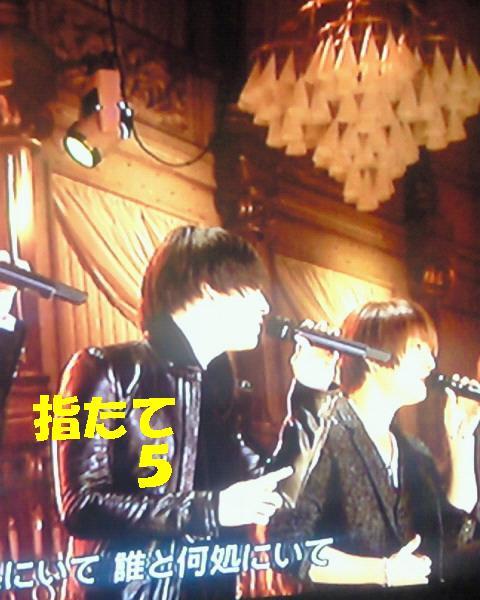200912031305000ゆちょ指5