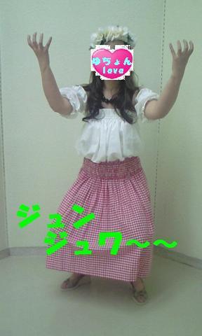 201001031214000.jpg