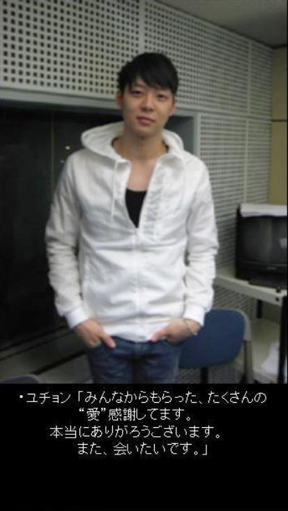 2010ビギステゆちょ