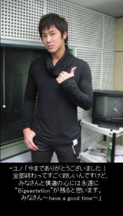 2010びぎすてユノ