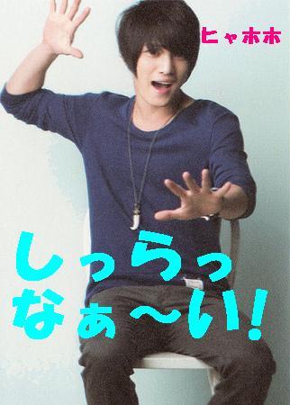 20100116じぇじゅん