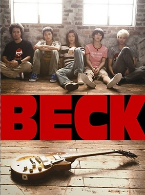 beck_movie_01.jpg