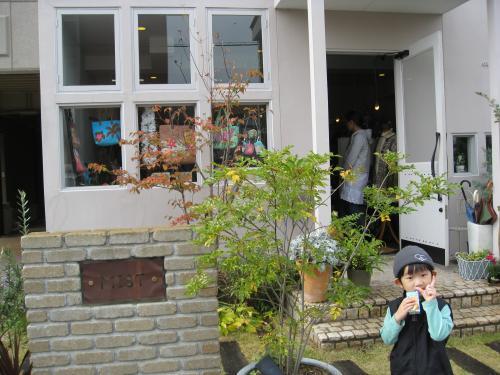 027_convert_20101107214211.jpg