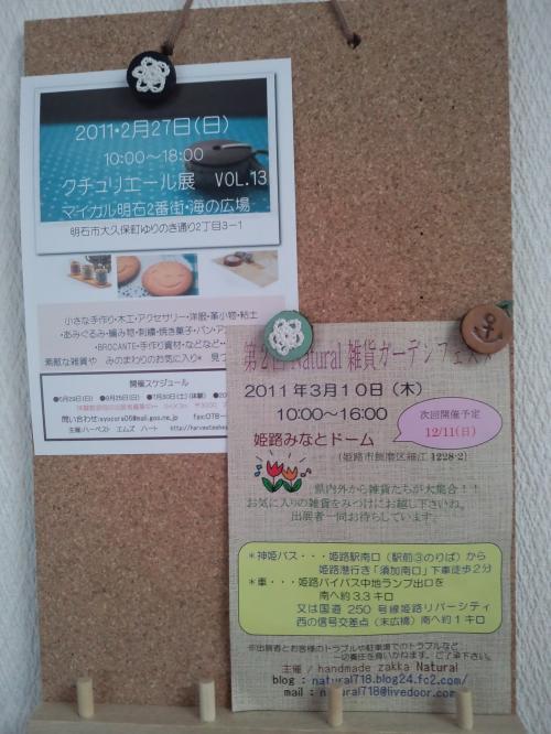 041_convert_20110215105409.jpg