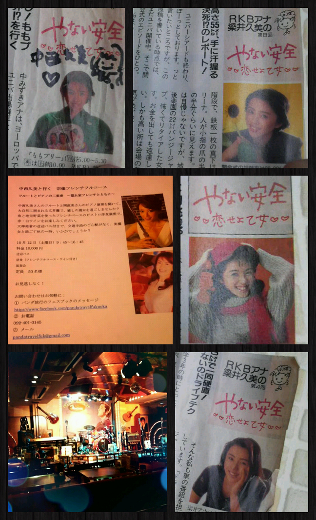 Collage 2013-10-08 20_29_03