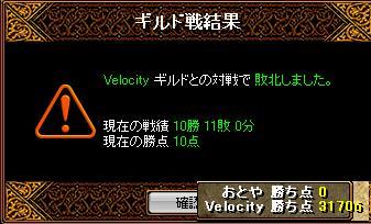Gv107.jpg