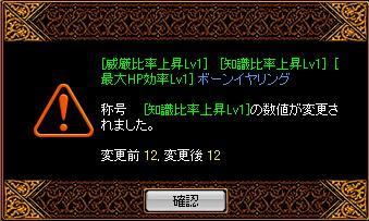 saikousei3.jpg