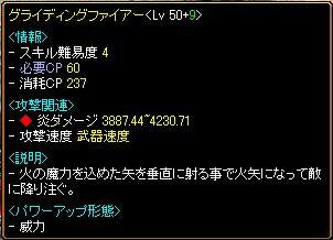 syoukai11.jpg