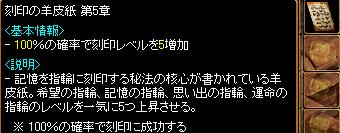 syoukai21.jpg