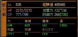 syoukai4.jpg
