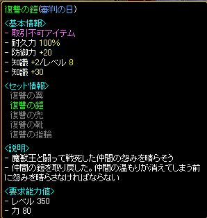 syoukai9.jpg
