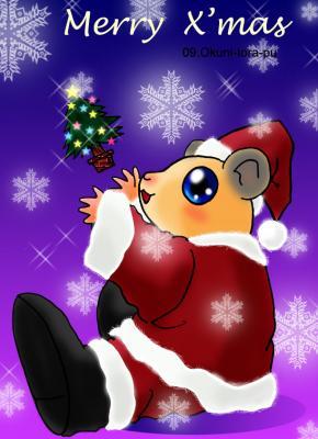 ハムスターさん・クリスマス