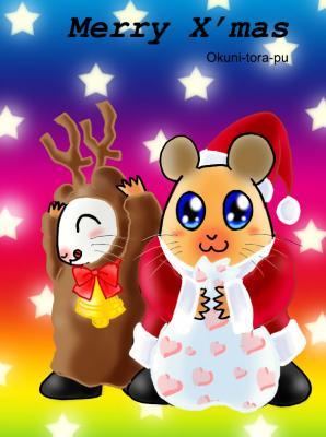 ハムスターさん・クリスマス2
