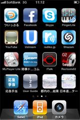 201109_01.jpg