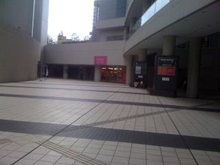 higasshiikebukuro1.jpg