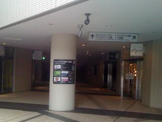 higasshiikebukuro2.jpg