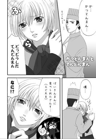 冬新刊001