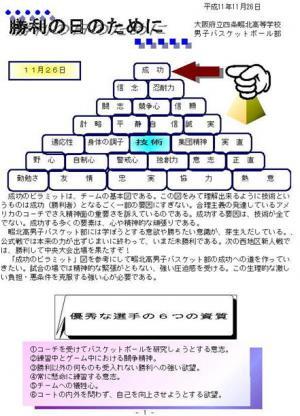 4-4tusa-bisuimage_convert_20100312101113.jpg