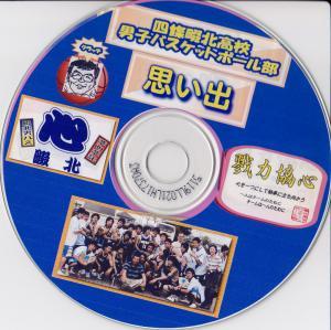 IMG_NEW_convert_20100107101723.jpg