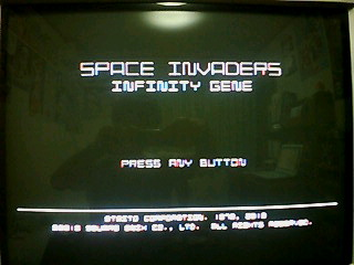 SPACE INVADERS INFINITY GENE 001