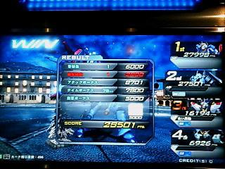 機動戦士ガンダム EXTRME VS.006
