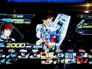 機動戦士ガンダム EXTRME VS.003